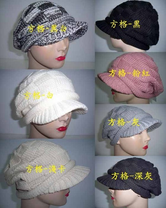 //阿寄帽舖/台灣製 男女 方格 斜格 橫紋 毛線貝蕾帽!! 阿哥哥帽!!