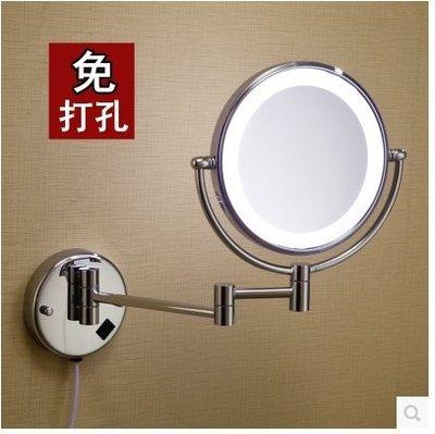 壁掛式帶燈美容鏡 折疊浴室放大伸縮 雙面LED化妝鏡子【免打孔安裝】