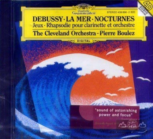 德布西:夜曲,,海,,單簧管狂想曲 / 布列茲 Boulez --- 4398962
