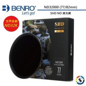【明昌】【免運費】BENRO百諾 ND32000 ( ND32K ) 82mm SHD IR ULCA WMC減光鏡