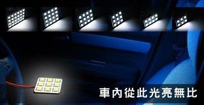 TG-鈦光 LED 5050 SMD 12 pcs 爆亮型室內燈 室內燈 行李箱燈 Tiida Rogue Murano