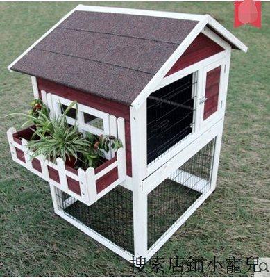防雨兔子窩舍兔籠木制超特大號雞籠寵物籠木屋木質松鼠籠