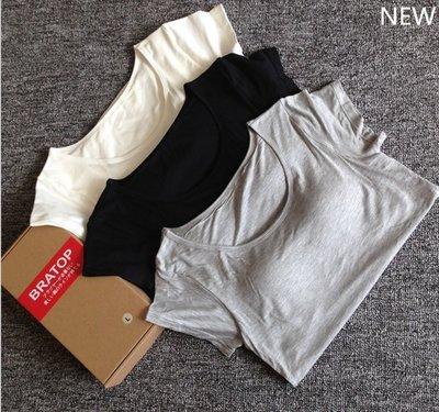 ❤Princess x Shop❤日單盒裝莫代爾棉內置罩杯bra 帶內衣短袖T恤運動內衣露肩正韓國連線【DX706】