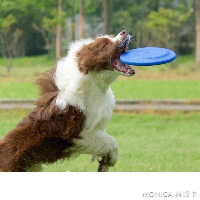 狗狗飛盤耐咬玩具寵物軟飛碟金毛邊牧拉布拉多大狗大型犬訓狗用品