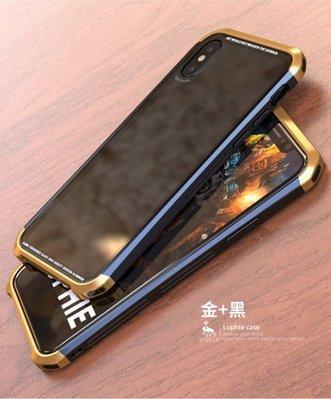 i Phone X黑金Doubie cut dragon☆防摔鋁合金屬邊框背蓋手機殼保護殼+