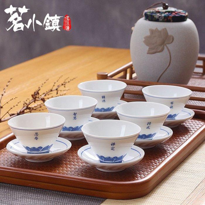 爆款-六度佛法杯陶瓷個人杯斗笠單杯功夫茶具主人杯手繪小茶杯子品茗杯#茶具#茶杯#茶道#茶水桶