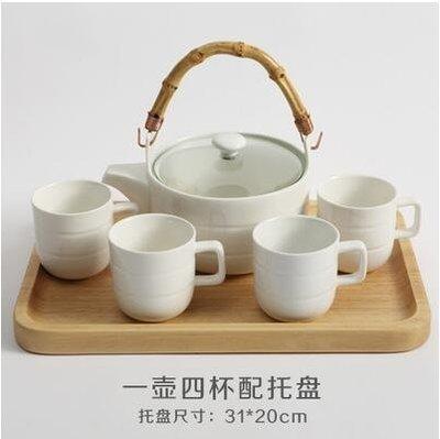【優上】日式竹柄茶壺 花草茶具 水杯 陶瓷茶具 水壺杯「平行紋一壺四杯配托盤」