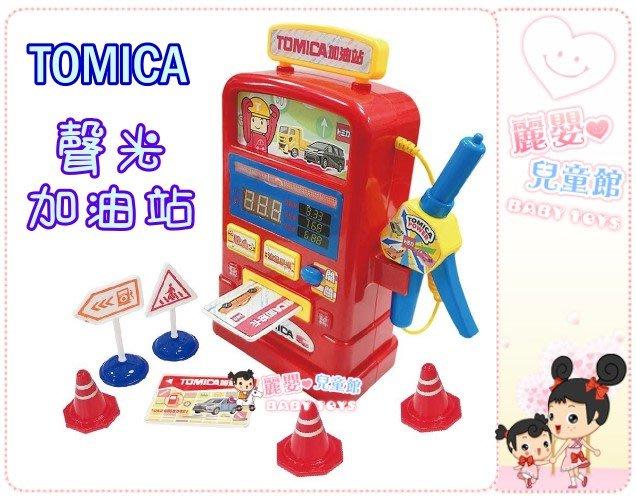 麗嬰兒童玩具館~角色扮演兒童玩具-TOMICA聲光加油站/POLI波力元氣加油站