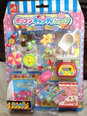 全新Candy shop糖果屋