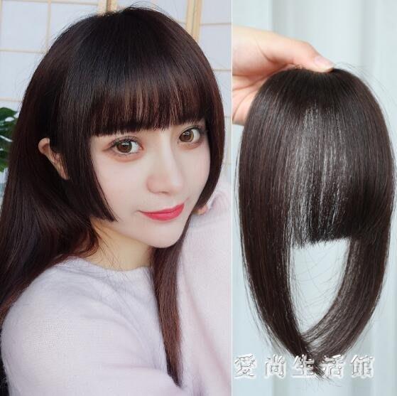 二次元劉海假髮 真髮齊劉海姬髮式切圓臉修臉假髮片 BF17573