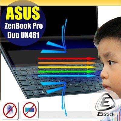 ® Ezstick ASUS UX481 UX481FL 延伸觸控 Bar 防藍光螢幕貼 抗藍光 (可選鏡面或霧面)