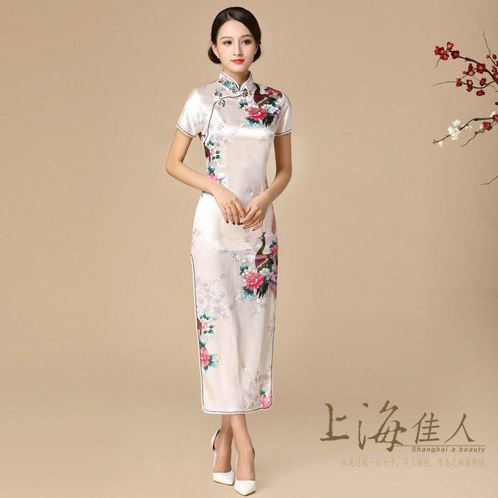 上海佳人 平價旗袍唐裝 全新中國風薄款改良式仿絲印花短袖開岔長旗袍/美麗孔雀/白色