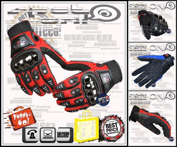 Spot ON - MADBIKE - MAD01B 手套 金屬合金硬式! 黑鳥 隼 GSX1300R HRC 滑胎