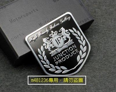 JP 改裝 DAD 鋁合金 拉絲 金屬車貼 尾門貼 裝飾貼 盾牌造型款 JUNCTION PRODUCE