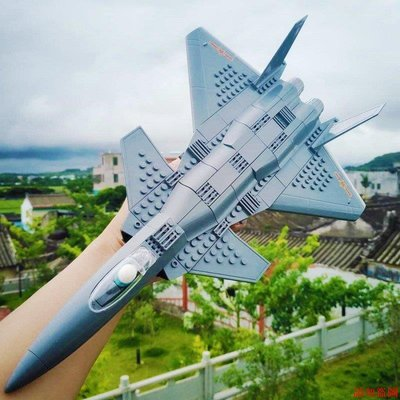 小小玩具鋪~樂高積木玩具男孩魚鷹飛機系列拼裝模型軍事15殲20老式戰斗直升機