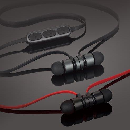 【需訂購】S81藍牙4.2無線磁吸入耳式耳機 採用最新藍牙4.2版晶片,通過台灣NCC認證 具抗干擾天線設計-2色