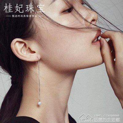 珍珠耳線長款925銀 耳環女日韓國簡約氣質耳墜流蘇耳飾耳鏈送女友