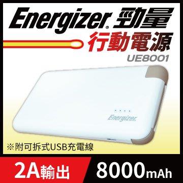 【須訂購】EnergizerR勁量行動電源8000mAh 輕拍電量提示設計,隨時檢查電量 輕薄設計完美成型,一手即可掌握