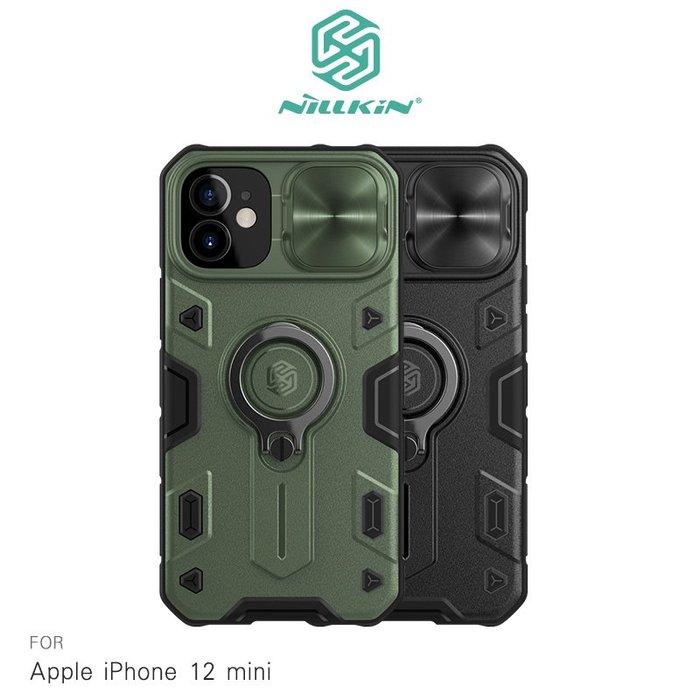 金屬滑蓋款!強尼拍賣~NILLKIN Apple iPhone 12 mini (5.4吋) 黑犀保護殼(金屬蓋款)