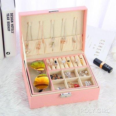 首飾盒 初行帶鎖首飾收納盒珠寶盒首飾盒公主歐式韓國木質手飾品耳釘耳環 ATF