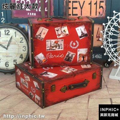 INPHIC-歐美復古箱老式手提箱做舊手拎箱子小旅行箱影樓道具箱櫥窗陳列箱-炫麗紅大款_S2787C