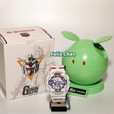 【現貨】G Shock X Gundam機動戰士 高達 40週年特別紀念 Casio 錶 元祖高達 RX78-2 Bandai Gundam
