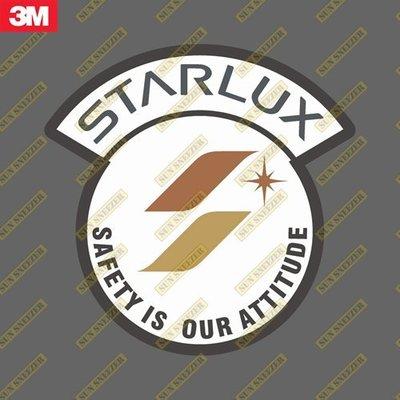 星宇航空 STARLUX Airlines LOGO 臂章 刺繡 圓形徽章 3M貼紙  尺寸 88mm 防水防曬