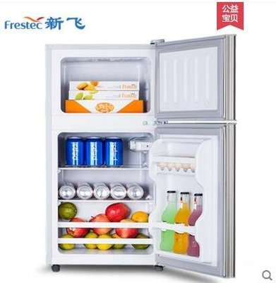 『格倫雅品』FRESTECH/新飛 BCD-118H小冰箱小型家用雙門宿舍冷藏冷凍電冰箱