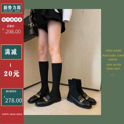 朵朵韓國鞋專賣~HOTSPOT   襪靴女2021秋冬新款針織彈力瘦瘦靴小皮鞋平底短靴女