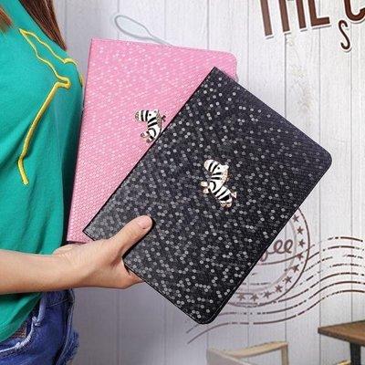2018新款iPadair2保護套 9.7英寸mini2/4平板電腦6新版卡通A1893