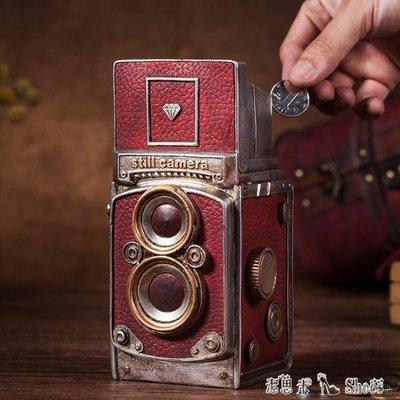 創意存錢罐復古懷舊照相機個性儲蓄罐成人時尚大號儲錢罐生日禮物