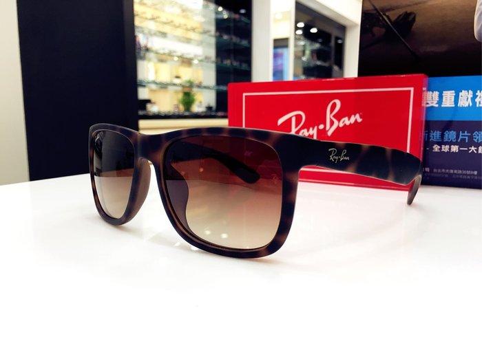 RayBan 雷朋 消光玳瑁色太陽眼鏡 茶色漸層 亞洲版 RB4165F 856/13 公司貨 RB4165