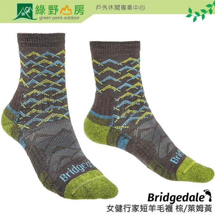 綠野山房》Bridgedale 英國 女 健行家短羊毛襪 美麗諾輕量襪 登山健行排汗襪 棕/萊姆黃 710097-120