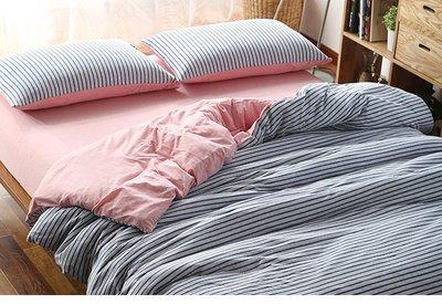 #S.S 可訂製無印良品風格天竺棉純棉材質雙人床包單人床包組 粉藍色條紋 棉被床罩寢具 ikea hola