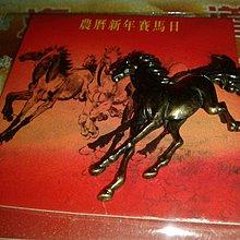 香港賽馬會 Jockey Club 2013農曆新年賽馬日精美奔馬紀念襟針$38