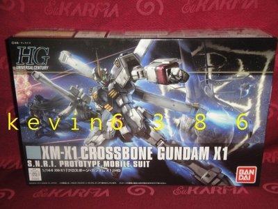 東京都-非00鋼彈-1/144 HGUC XM-X1 CROSSBONE 骷髏鋼彈X1(NO:187) 現貨