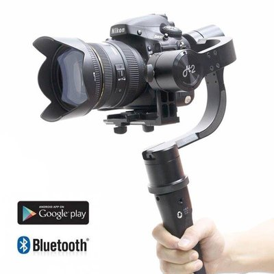 【EC數位】PILOTFLY H2 大全配三軸手持穩定器 三軸陀螺儀傳感器免工具調整重心平衡 攝影 婚攝 紀錄片