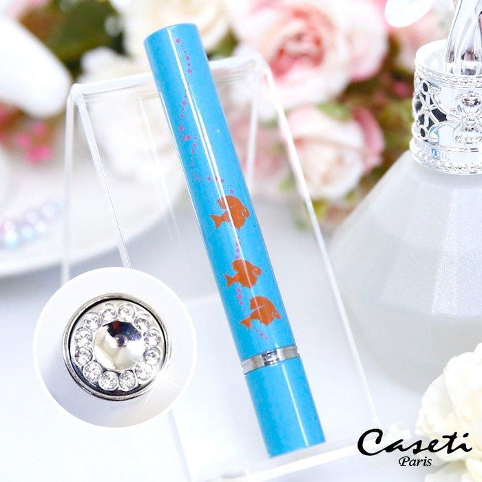 【Caseti】藍海紅魚 旅行香水瓶 香水攜帶瓶 香水分裝瓶