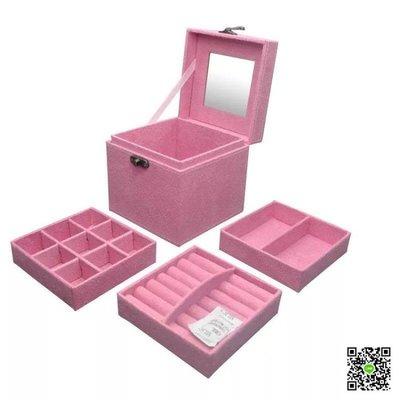 粉色公主夢幻首飾盒 多層首飾收納盒