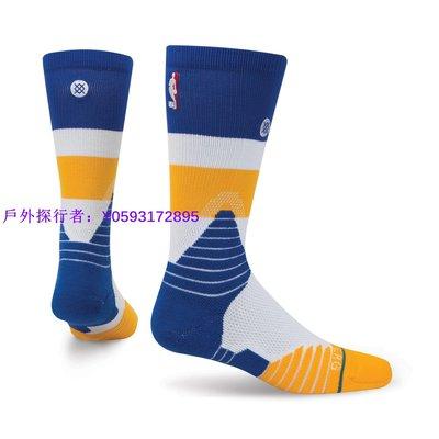 戶外探行者~ NBA STANCE 籃球 襪 勇士 襪子 Golden State Warriors Curry