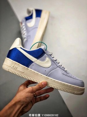 Nike Air Force 1 Game Royal Sail Blue 藍色 經典 皮革 休閒滑板鞋 AH8462-401 男鞋