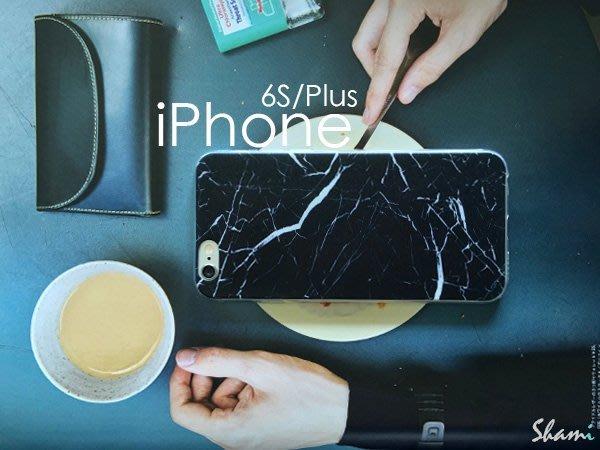【PH615】獨家日韓大理石紋 iPhone 7 5S SE 6 6S Plus 手機殼 軟殼 手機套 保護套 保護殼