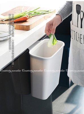 【掛式大垃圾桶】廚房流理台櫥櫃門板垃圾筒 門背廚餘盒 水槽壓圈垃圾筒 懸掛式置物盒 收納盒☆意樂鋪