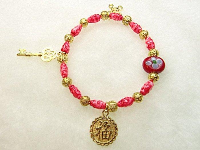 開運手鍊 日韓手環 項鍊~粉色壓克力珠 琉璃 金珠 如意 希望鑰匙 福氣到長命富貴 招財