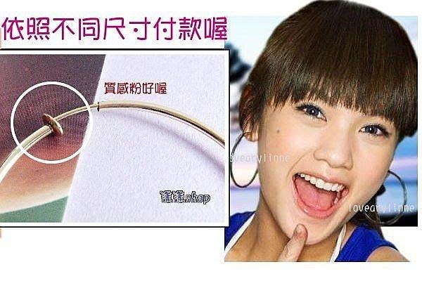 *。漾漾小舖*。3.5&2.9&2.5楊丞琳沒有耳洞基本款圓圈夾式耳環˙精鍍白K【A203】☆韓國進口