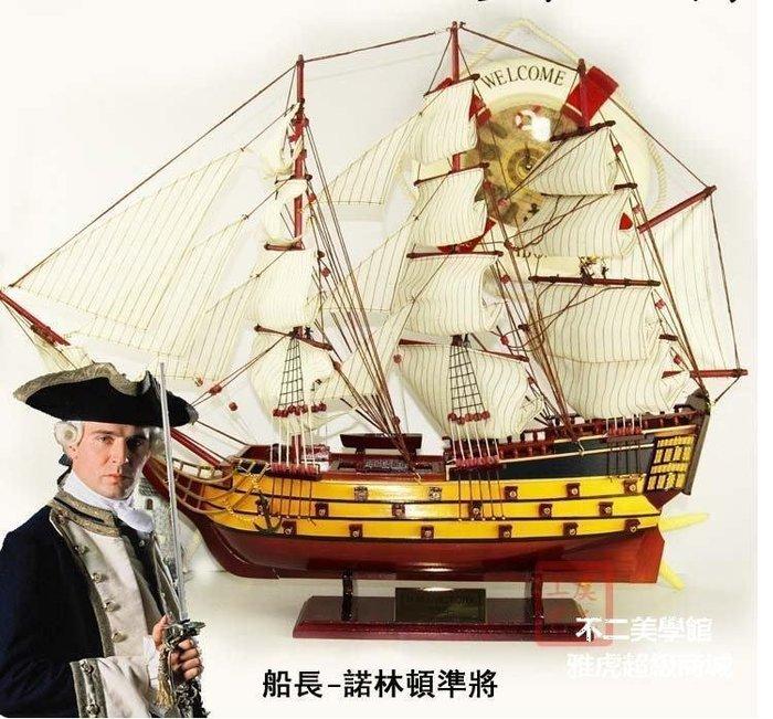【格倫雅】^超大號加勒比海盜英國皇家海軍勝利號聖瑪麗亞號帆船模型地  18888[D
