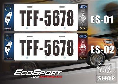 【STREET PARK】訂製 歐盟 車牌裝飾 FORD ECOSPORT ST 【原價780$特價 580$ 】