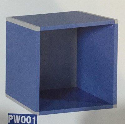 8號店鋪 森寶藝品傢俱企業社 B-29 書櫃 塑鋼系列35-1 1.5尺藍色單格塑鋼櫃(整台可水洗)