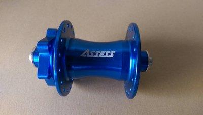 【馬上騎腳踏車】ASSESS寶藍色 碟煞2培林鋁花鼓 含快拆 100nm限量兩個