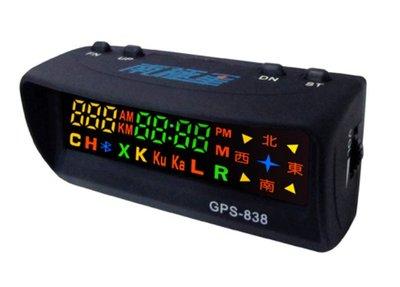 (聊聊議價)南極星 GPS 838 GPS衛星定位測速警示器 測速器 1年保固 贈送精美好禮(公司貨)